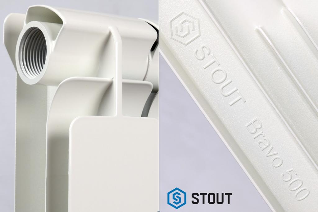 Алюминиевые-радиаторы-от-STOUT-Bravo-1024x683.png