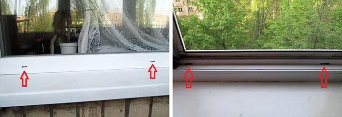 Drenazhnye-otverstija-v-okne-PVH.jpg