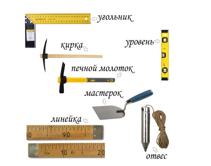 neobhodimye-instrumenty-dlja-kladki-pechej-iz-kirpicha11-e1415642690948.jpg