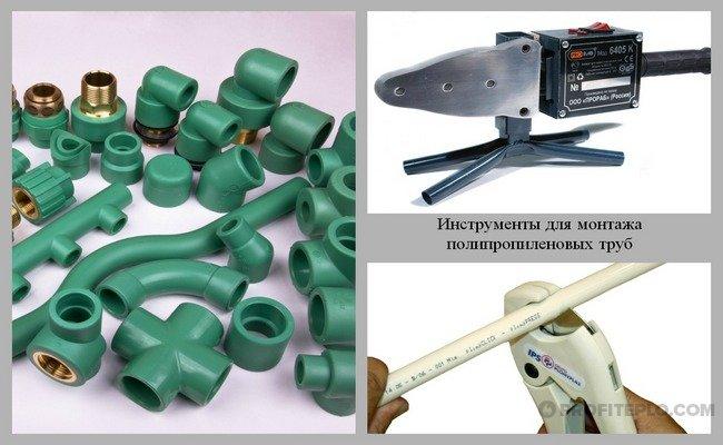 1509015017_1-instrument-dlja-paiki.jpg