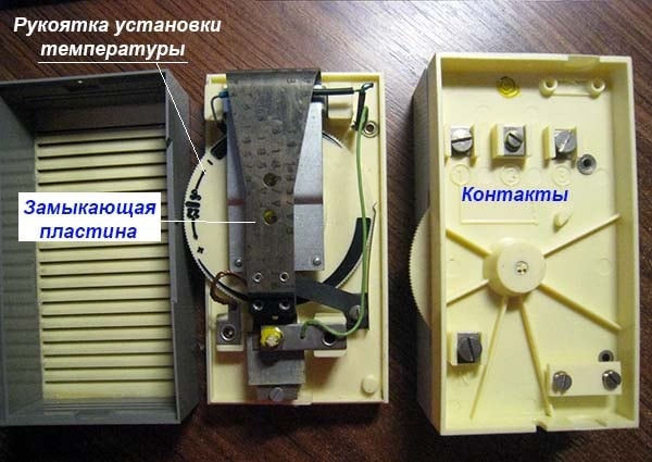 Mehanicheskij-komnatnyj-termoreguljator-ustrojstvo.jpg