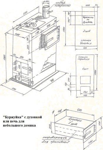 Ris.12-3-350x507.jpg