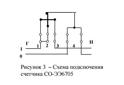 Shema-podklyucheniya-so-ee6705.png