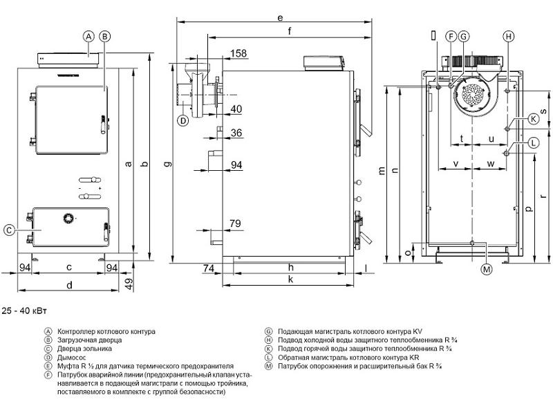 Схема-электрического-котла.png