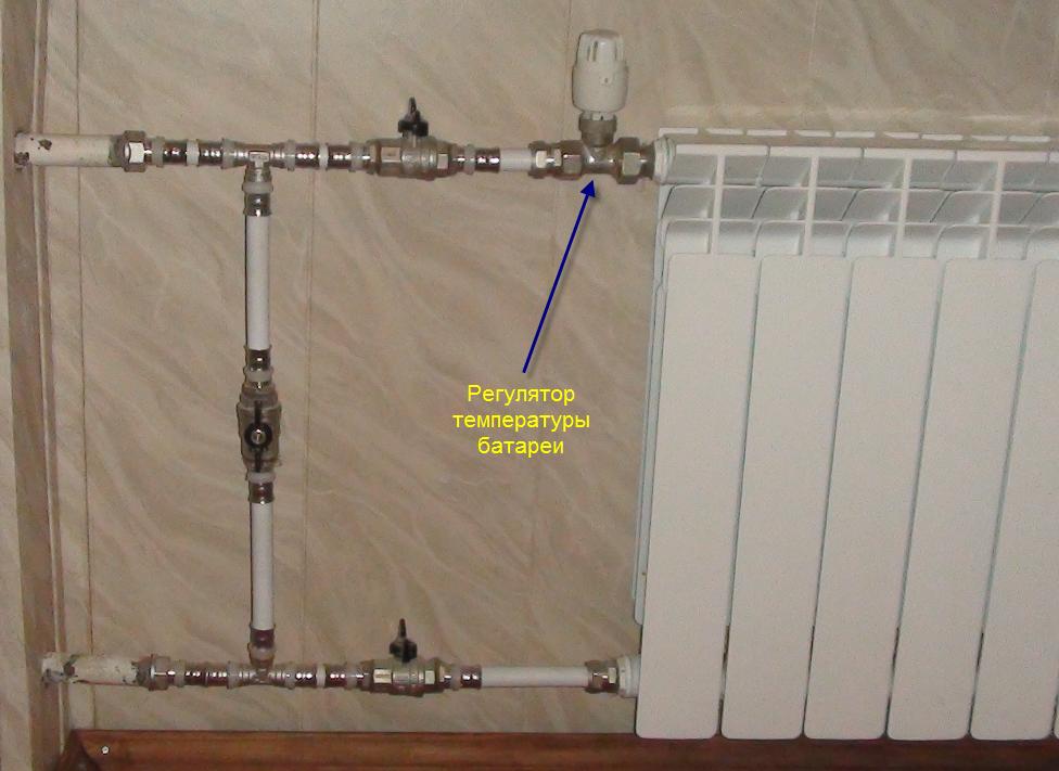 normativy-temperatury-teplonositelya-v-sisteme-otopleniya.png