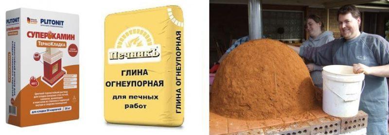 glina-dlya-pechki-1-e1522041017114.jpg