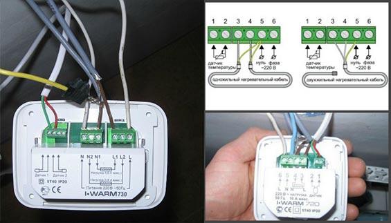 Intsruktsii-podklyucheniya-termostata-k-teplomu-polu.jpg