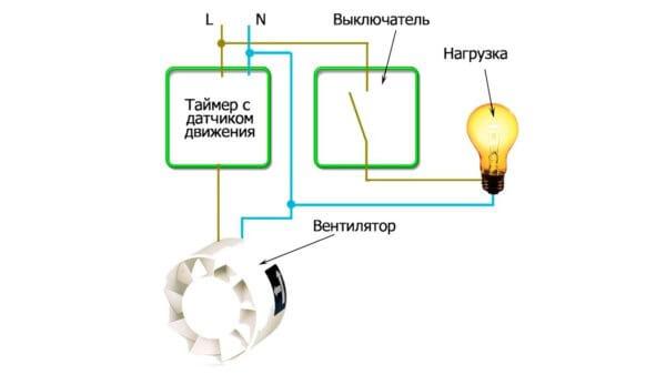 ventilyator_shema_podklyucheniya_1_15080635-600x338.jpg