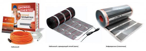 Vidy-elektricheskogo-teplogo-pola-600x212.jpg