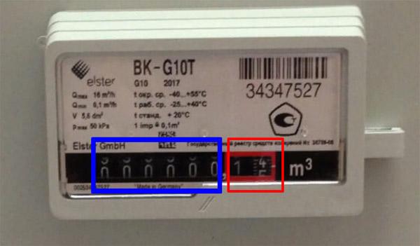 pokazanija-bk-g10t.jpg