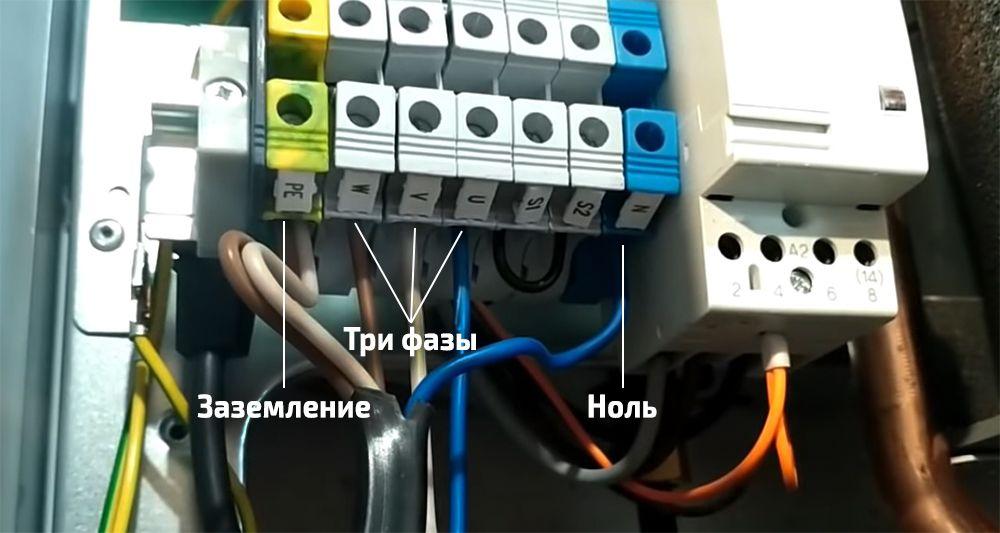 Podkljuchenie-k-elektroseti-trehfaznogo-elektricheskogo-kotla.jpg