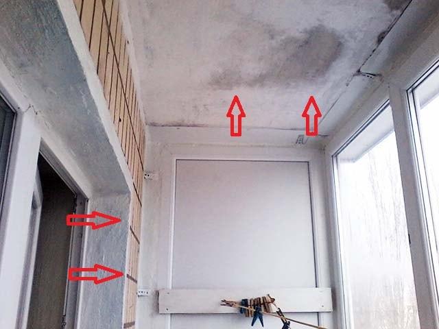Vydelenie-vlagi-iz-vozduha-pri-ventiljacii.jpg