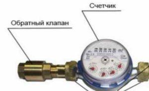 ustanovit-obratnyi-klapan-dlya-vody-300x183.jpg