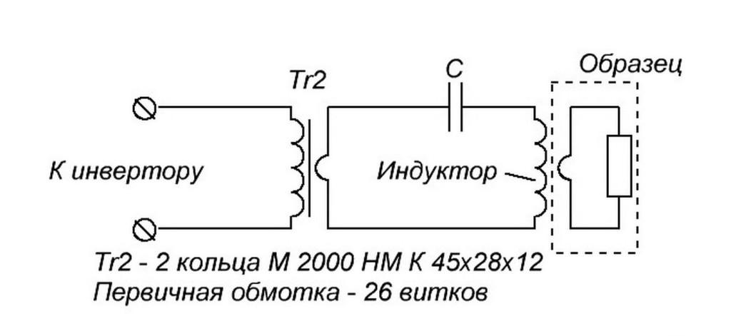 electricheskaya-shema-nagrevatelya.jpg