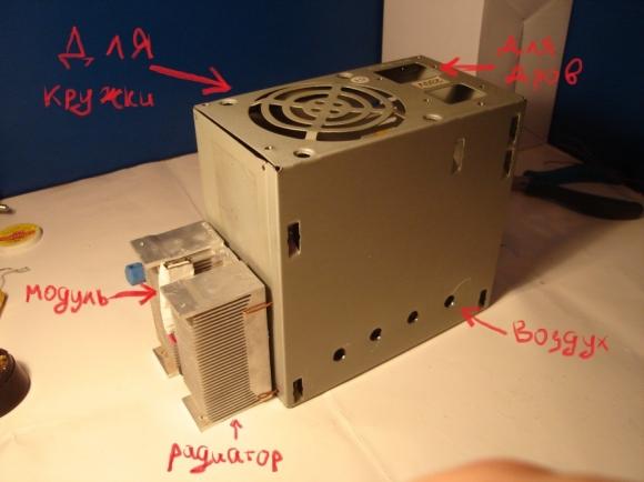 1384800017_generator-na-drovah8.jpg
