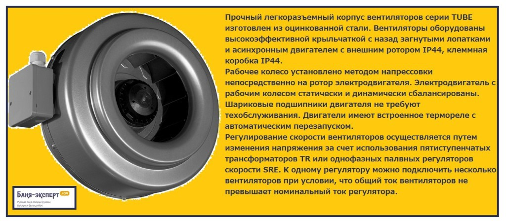 tube-1024x448.jpg