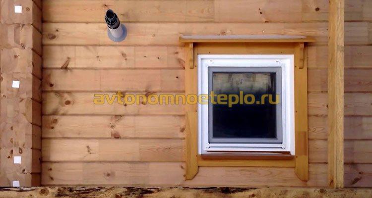 1479048728_fortochka-v-kotelnoy.jpg
