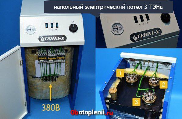 napolnyj-elektricheskiy-kotel.jpg