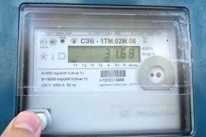 instruktsiya-dlya-polzovaniya-elektro0000000000000000schetchikom-mikron-seb-1tm-02m-06-32871-large-300x200.jpg