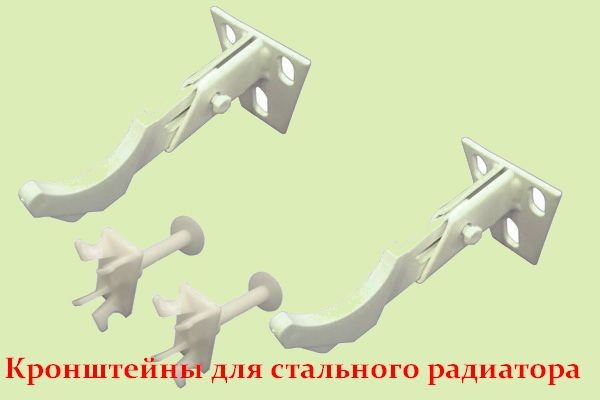 montazh-stalnogo-radiatora-2.jpg