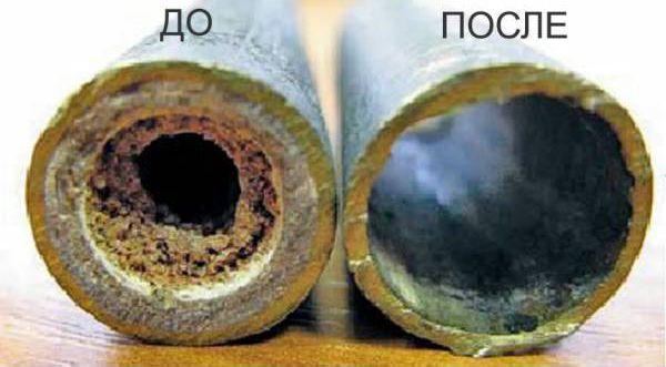 Трубы-до-и-после-промывки.jpg