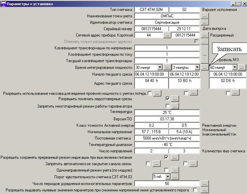 konfigurator-set-4tm-ustanovki.jpg