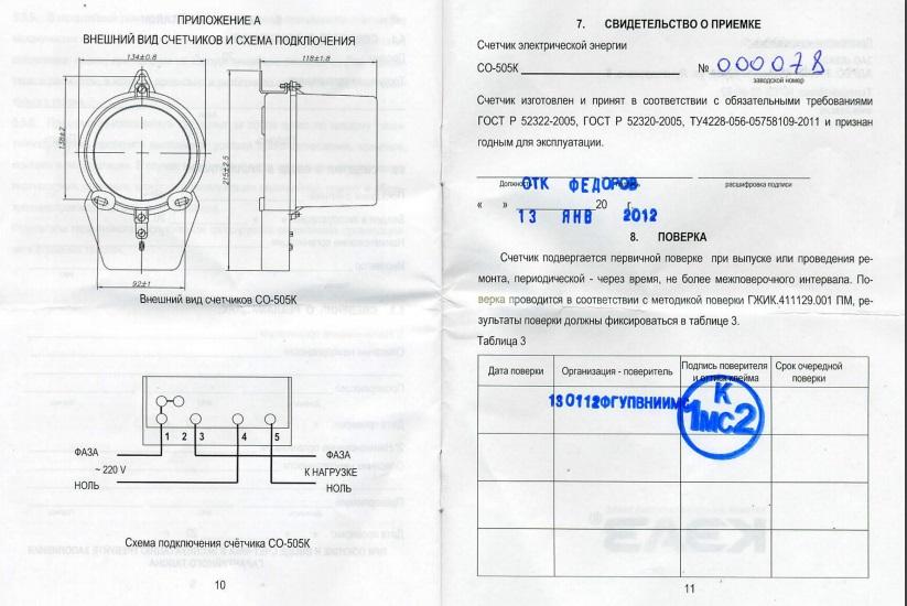 2-документы.jpg