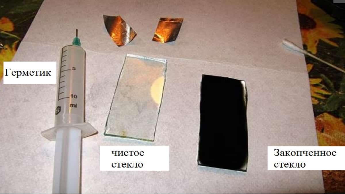 elementy-dlya-izgotovleniya-obogrevatelya.jpg