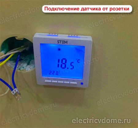 podkljuchenie-termoreguljatora-ot-rozetki.jpg