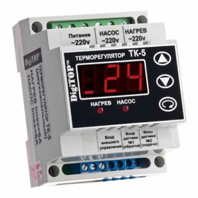 termoreguljator-dlja-otoplenija.jpg