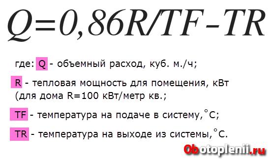 ustanovka-cirkuljacionnogo-nasosa-8.png