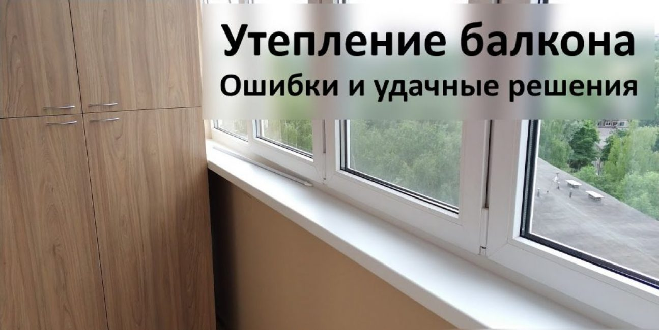 46-12-e1532786569838-1295x650.jpg