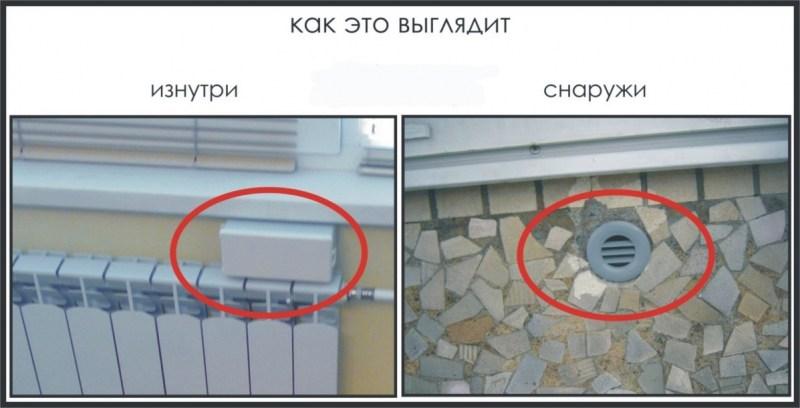 Ventilyatsiya-v-chastnom-dome-25.jpg