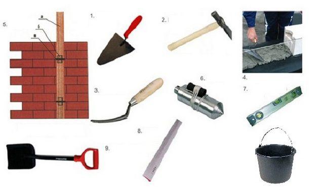 Инструменты.jpg