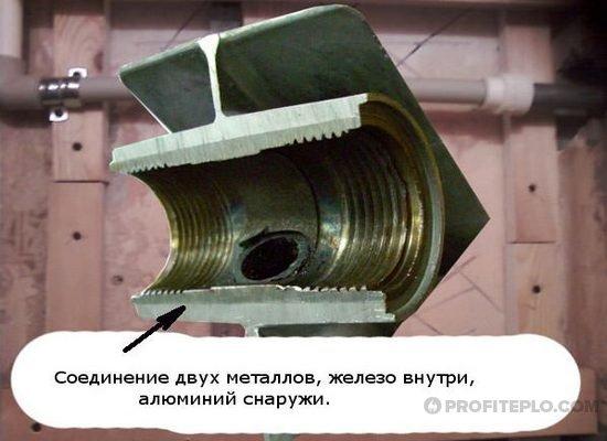 1511203173_4-soedinenie-dvuh-metallov.jpg