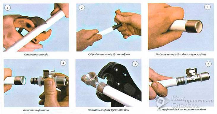 soedinenie-metalloplastikovyh-trub-pri-pomoshhi-press-fitingov.jpg