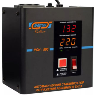 bypass-stabilizator-napryazheniya4-317x320.jpg