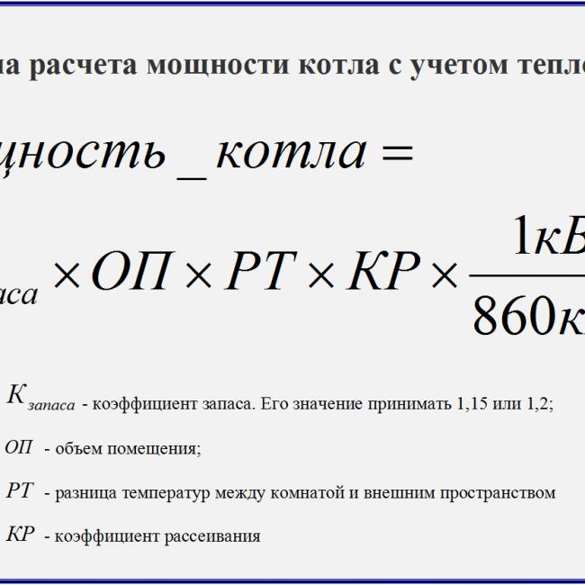 post_5ab655cdb4a9d-650x650.png