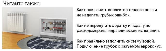 111_kollector.jpg