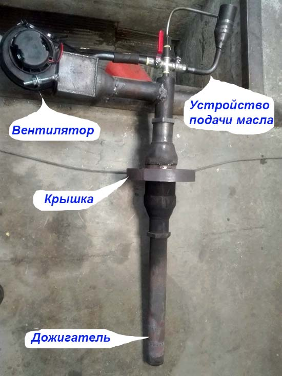 Dozhigatel-dlja-pechi-v-sbore-min.jpg