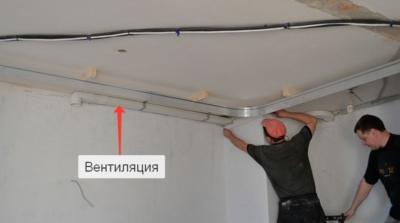 ustanovkoy_sistemy_ventilyacii_svoimi_rukami_2_30125356-400x223.jpg