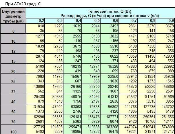 table49(2).jpg