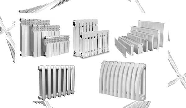 Разновидности-радиаторов-отопления.jpg