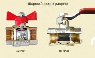 chto-za-ventil-na-bataree-otopleniya-31-320x197.jpg