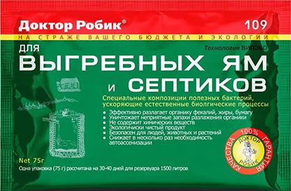 Doktor-Robik-109.png