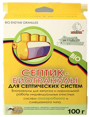 Septik-Biogranuly.png