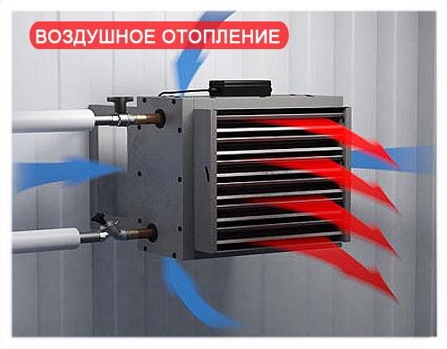 воздушное отопление_(1).jpg