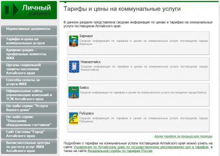 oplata_vody_po_schetchiku_03-430x306.jpg