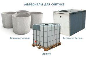 mater-300x200.jpg