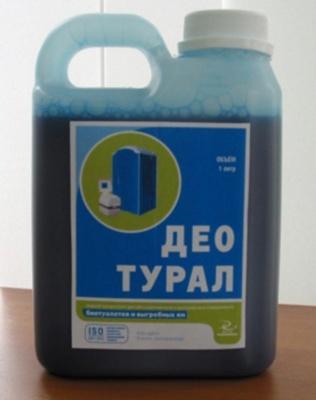 himicheskij-rastvor-dlya-vygrebnoj-yamy.jpg